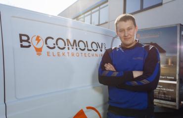 Elektroanlagen für die Industrie